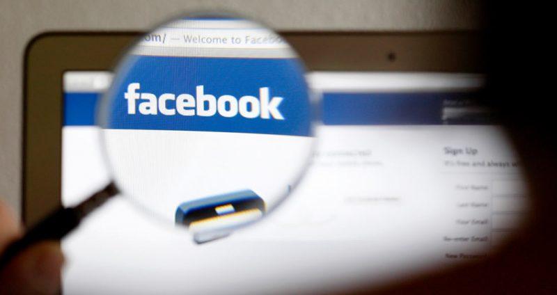 Qual o segredo do sucesso no Facebook?