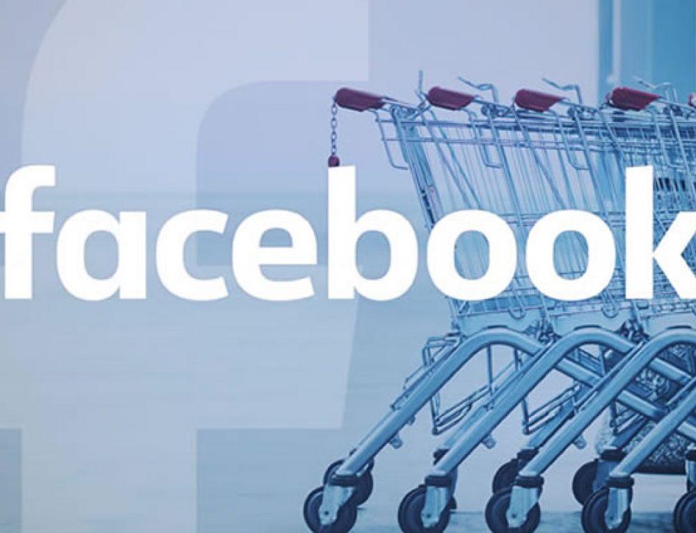 Como vender no Facebook